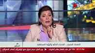 برنامج بين السطور مع امانى الخياط حلقة الاثنين 31-7-2017