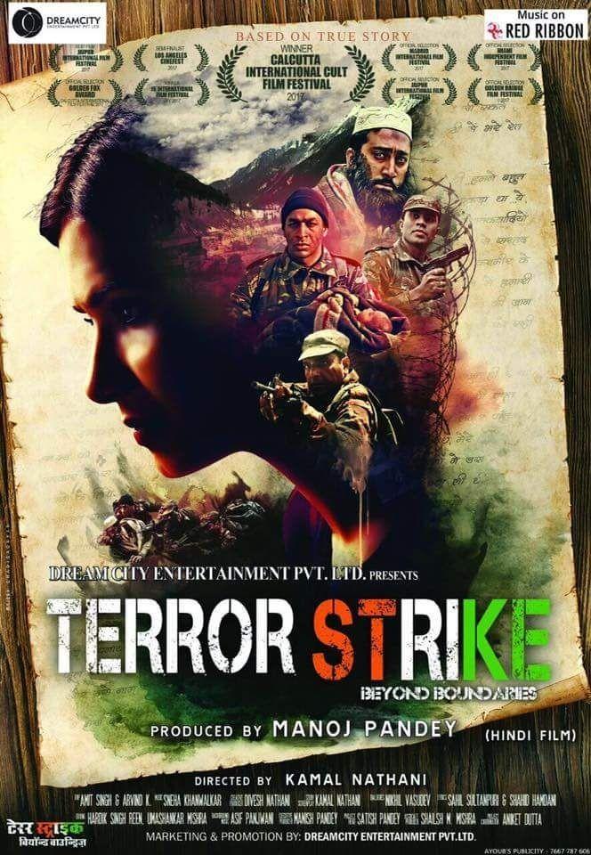 Terror Strike 2018