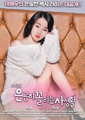 18+ Sohee's Secretly Private Life 2019 Korean Movie 720p HDRip 700MB