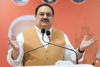 असम विधानसभा चुनाव : भाजपा ने जारी किया घोषणापत्र
