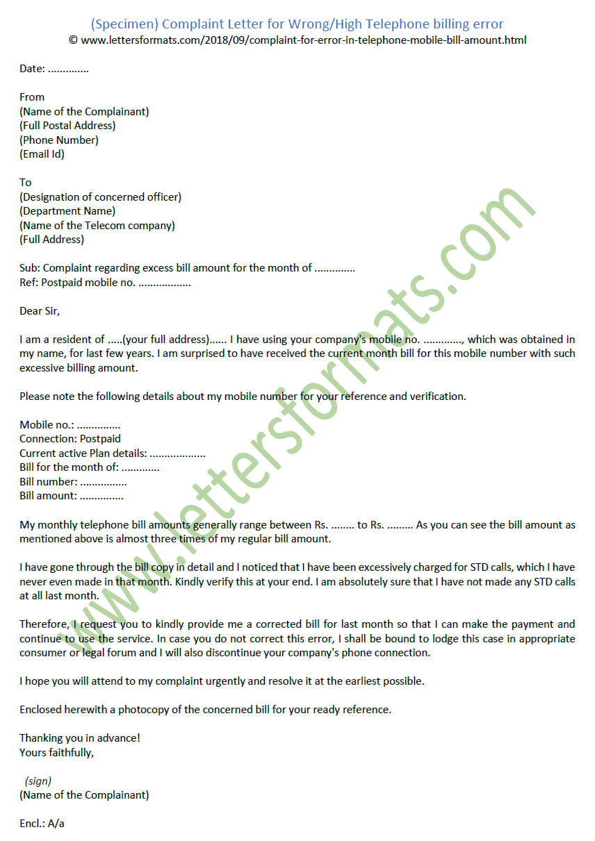 Complaint Letter for Wrong/High Telephone billing error (Sample)