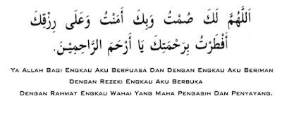 Lafadz-Bacaan-Doa-Berbuka-Buka-Puasa-Ramadhan-yang-Benar-dan-Shahih
