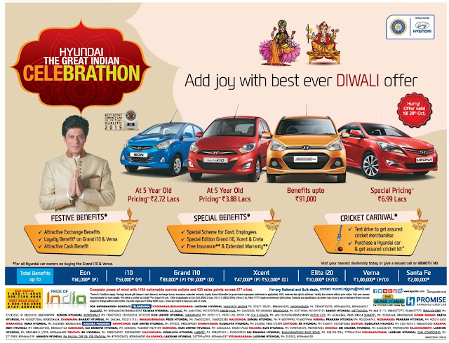 Buy Hyundai cars with 5 (five) years old pricing | October 2016 Diwali festival discount offers