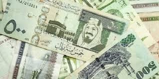 أسعار الريال السعودي اليوم | الآن سعر الريال السعودي مقابل الجنيه المصري اليوم في البنوك المصرية والسوق السوداء الثلاثاء 16-7-2019