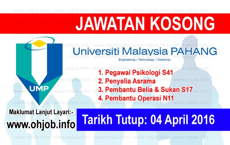 Jawatan Kerja Kosong Universiti Malaysia Pahang (UMP) logo www.ohjob.info april 2016