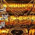 اسعار الذهب الان الخميس 6-4-2018 ! سعر الذهب الآن في مصر في المحلات والأسواق المصرية