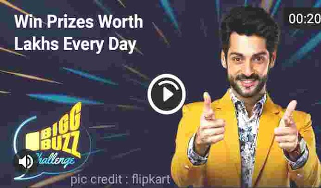 Flipkart Big Buzz Challenge Quiz 29 October Answers Today Win Exciting Prizes - Quizzes