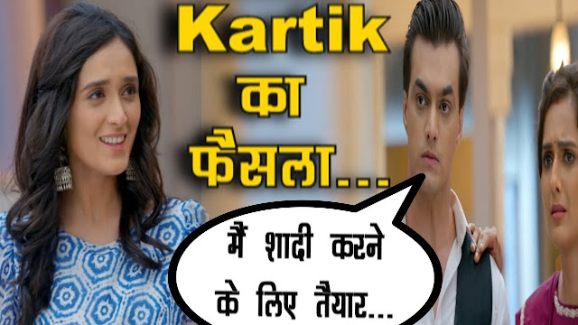 Kartik and Vedika's marriage Dadi master mind in Yeh Rishta Kya Kehlata Hai