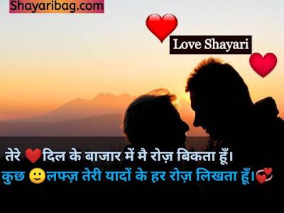 Love Shayari Photo Hd Hindi