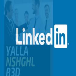 تجميعة وظائف في موقع LinkedIn