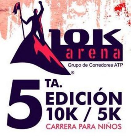 10k y 5k por la arena en El Pinar (04/feb/2017)