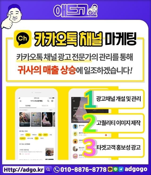 인천하이얼TV수리