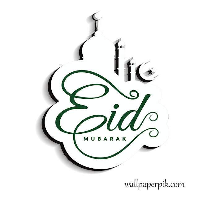 eid mubarak wish image photo download