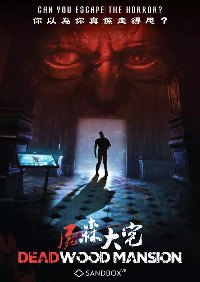 Sandbox VR: 屍森大宅 / 海魔的詛咒 / 鋼鐵星空2088