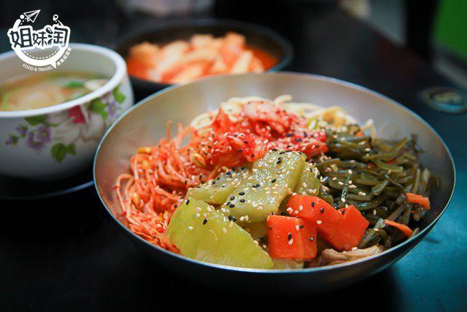 胤茹坊韓式蔬食料理-鳳山區素食料理推薦