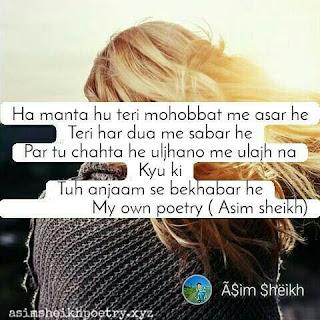 best love poetry status hindi