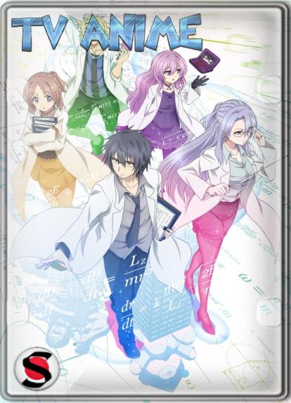 Rikei ga Koi ni Ochita no de Shoumei Shitemita (Temporada 1) HD 720P SUBTITULADO