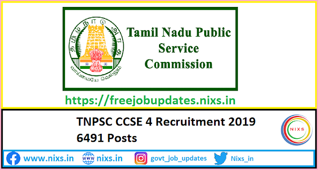 TNPSC CCSE 4 Recruitment 2019