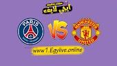 نتيجة مباراة باريس سان جيرمان ومانشستر يونايتد كورة لايف اليوم بتاريخ 20-10-2020 في دوري أبطال أوروبا