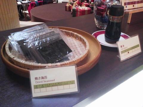 ビュッフェコーナー:焼き海苔 ホテルエミシア札幌カフェ・ドム