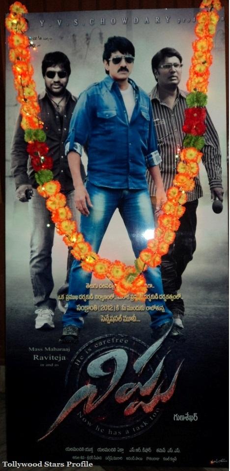 ravi tejas nippu movie first look poster nippu logo