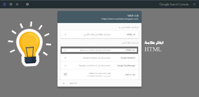 الدرس الثاني من دورة انشاء مدونة بلوجر جديدة- Blogger رفع القالب والتسجيل في مشرفي المواقع جوجل وبينج