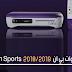 اليك أحدث تردد لقنوات بي إن سبورت الرياضية bein sports hd 2019 على قمر النايل سات