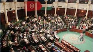 البرلمان.. لجنة المالية تستمع الى نقابة الصيادلة - سوفاس