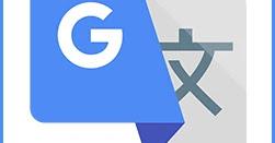 تحميل برنامج ترجمة جوجل Google Translate بدون نت ترجمة قوقل