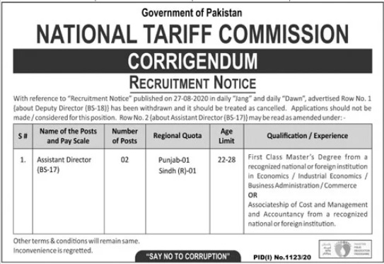 National Tariff Commission NTC Jobs for Assistant Directors 2020