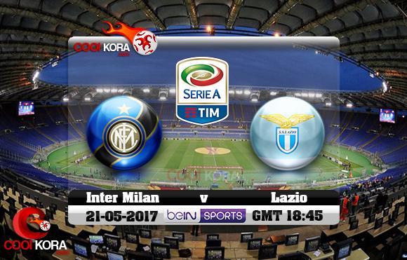 مشاهدة مباراة لاتسيو وإنتر ميلان اليوم 21-5-2017 في الدوري الإيطالي