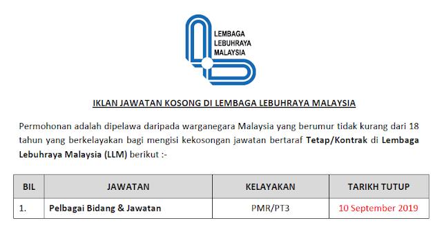 jawatan kosong lembaga lebuhraya malaysia