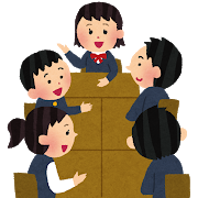 【中学受験のブログ】公立中高一貫校、東京、神奈川、塾、対策