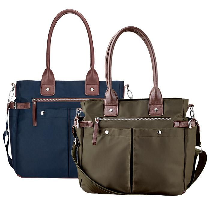 Stay Organized With Ultimate Utility Tote. SHOP NOW >>>
