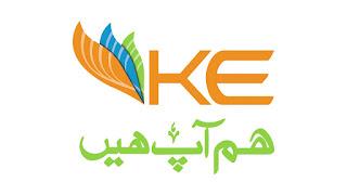 K Electric Jobs 2021 in Pakistan
