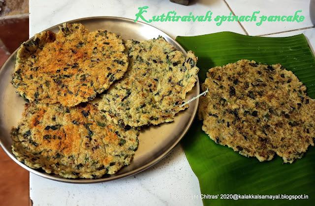 kuthiraivali spinach pancake [ barnyardmillet spinach pancake ]