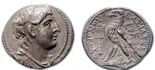 عملات صور وصيدا :الملك ملقرت -انطيوخوس (انتياخوس) السابع-ديمتريوس الثاني - الكسندر بالاس سك صور وصيدا  Unnamedj