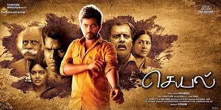 https://musicbasket24.blogspot.com/2018/06/seyal-2018-tamil-acction-full-movie.html