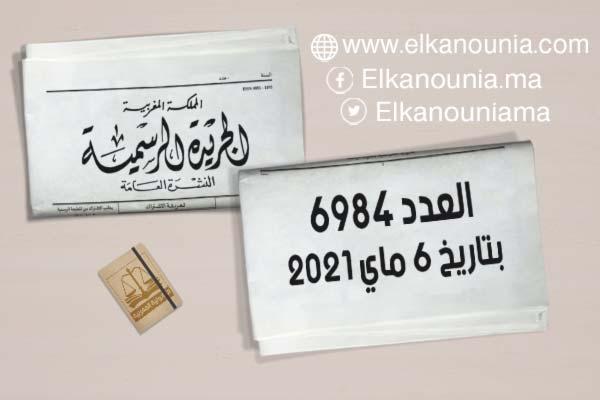 الجريدة الرسمية عدد 6984 الصادرة بتاريخ 23 رمضان 1442 (6 ماي 2021) PDF