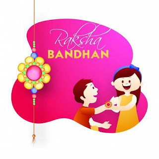 Raksha Bandhan images 2020