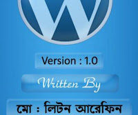 Wordpress Plugin Developement By Arefin Liton