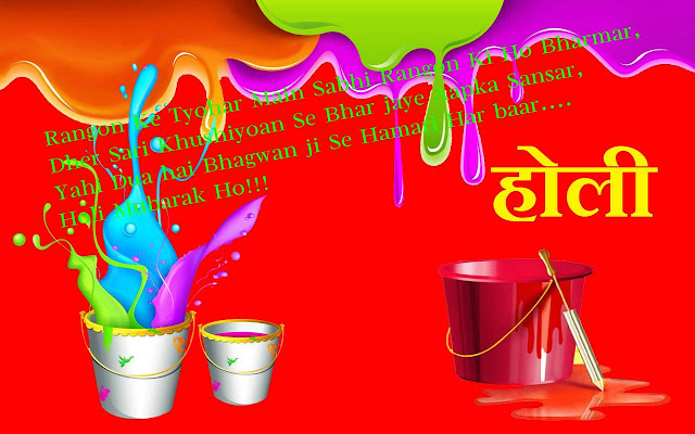 Funny-holi-hd-Quotes-for-facebook