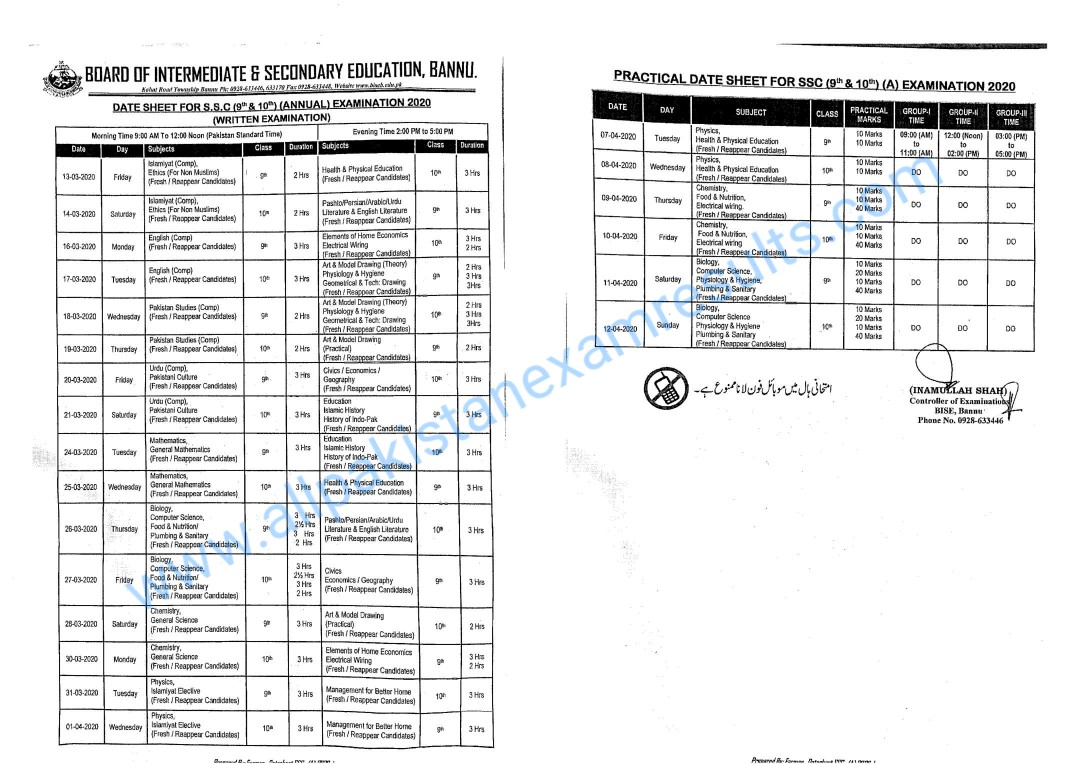 BISE Bannu 10th 9th class Date Sheet 2020