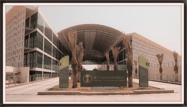 وزارة البيئة والزراعة السعودية تتيح ماتان فرصه عمل للرجال والنساء
