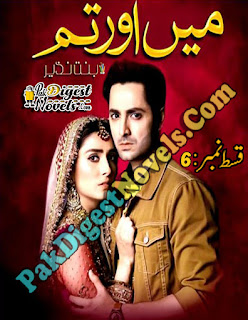 Mein Aur Tum (Episode 6) By Bint E Nazeer