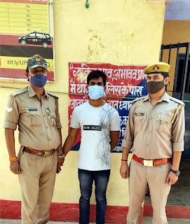 नेवढ़िया पुलिस ने एक लूटेरे को किया गिरफ्तार, माल व असलहा बरामद | #NayaSaberaNetwork