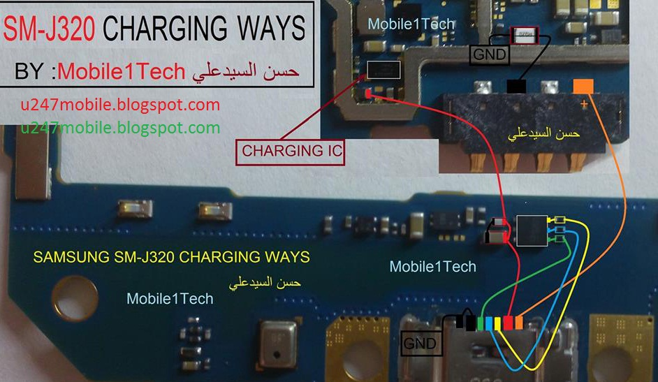 Samsung Galaxy J3 2016 Usb Charging Problem Solution