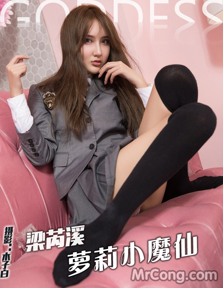 TouTiao 2016-11-28: Người mẫu Liang Rui Xi (梁芮溪) (25 ảnh)