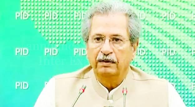 Shafqat Mahmood announces the Matric and Inter Exams Decision