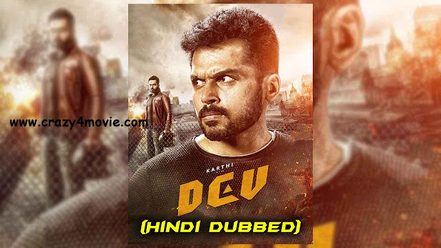 Dev Hindi Dubbed Movie